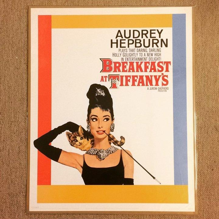 ポスター「オードリー・ヘプバーン ティファニーで朝食を」 - 画像1