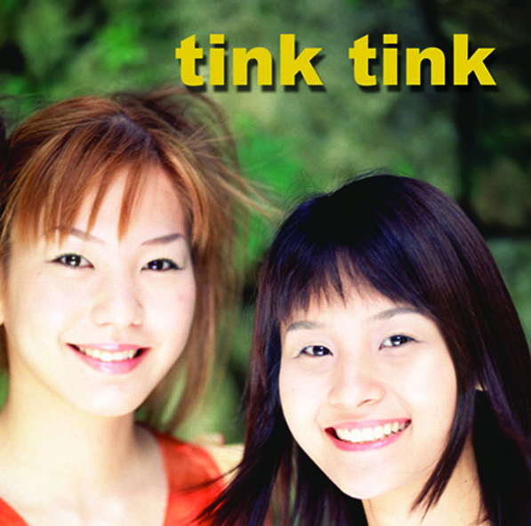 【tink tink The First Album(沖縄口盤)】ティンクティンク(Album)