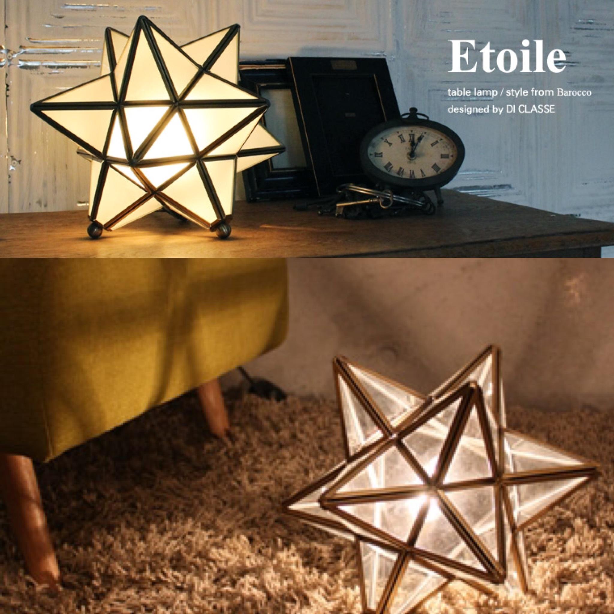影を愉しむ星型ランプ Etoile テーブルランプ DI-CLASSE 全2色 白熱球 照明