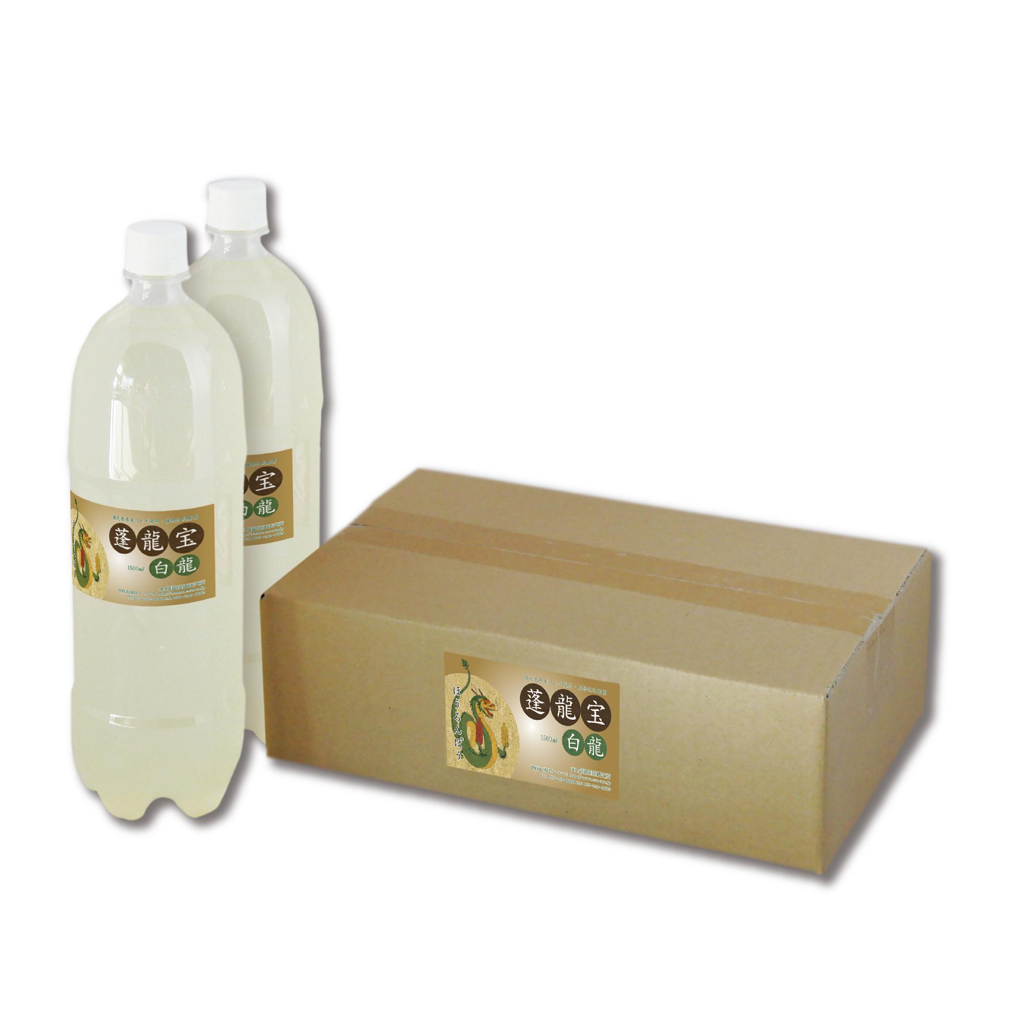 ホウロンポウ 白 1.5L  2本箱