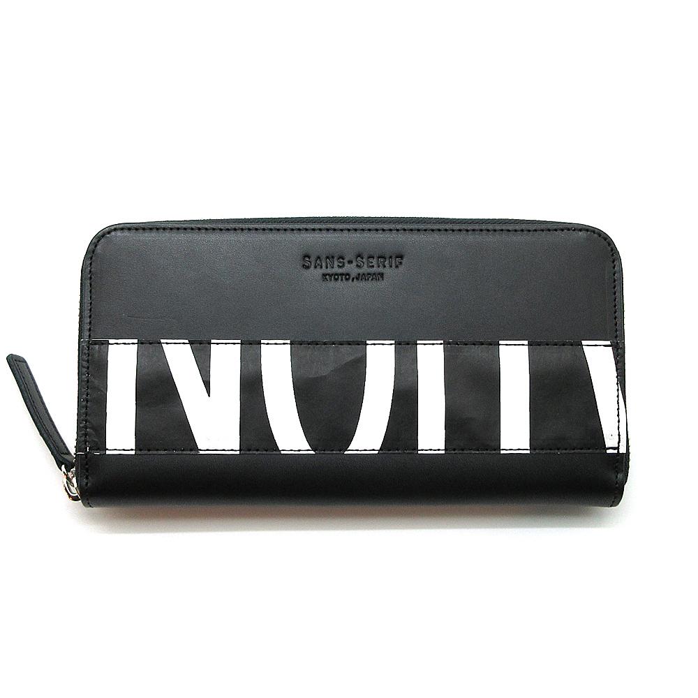 Leather Long Wallet / LW-0003