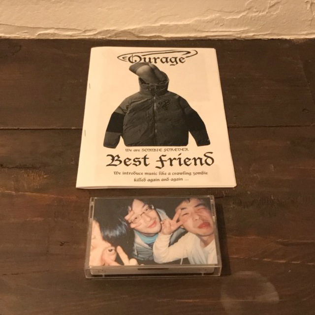 【ZF】Qurage/Best Friend