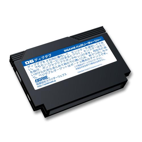 ファミコンカセット型 モバイルバッテリー (ディグダグ)