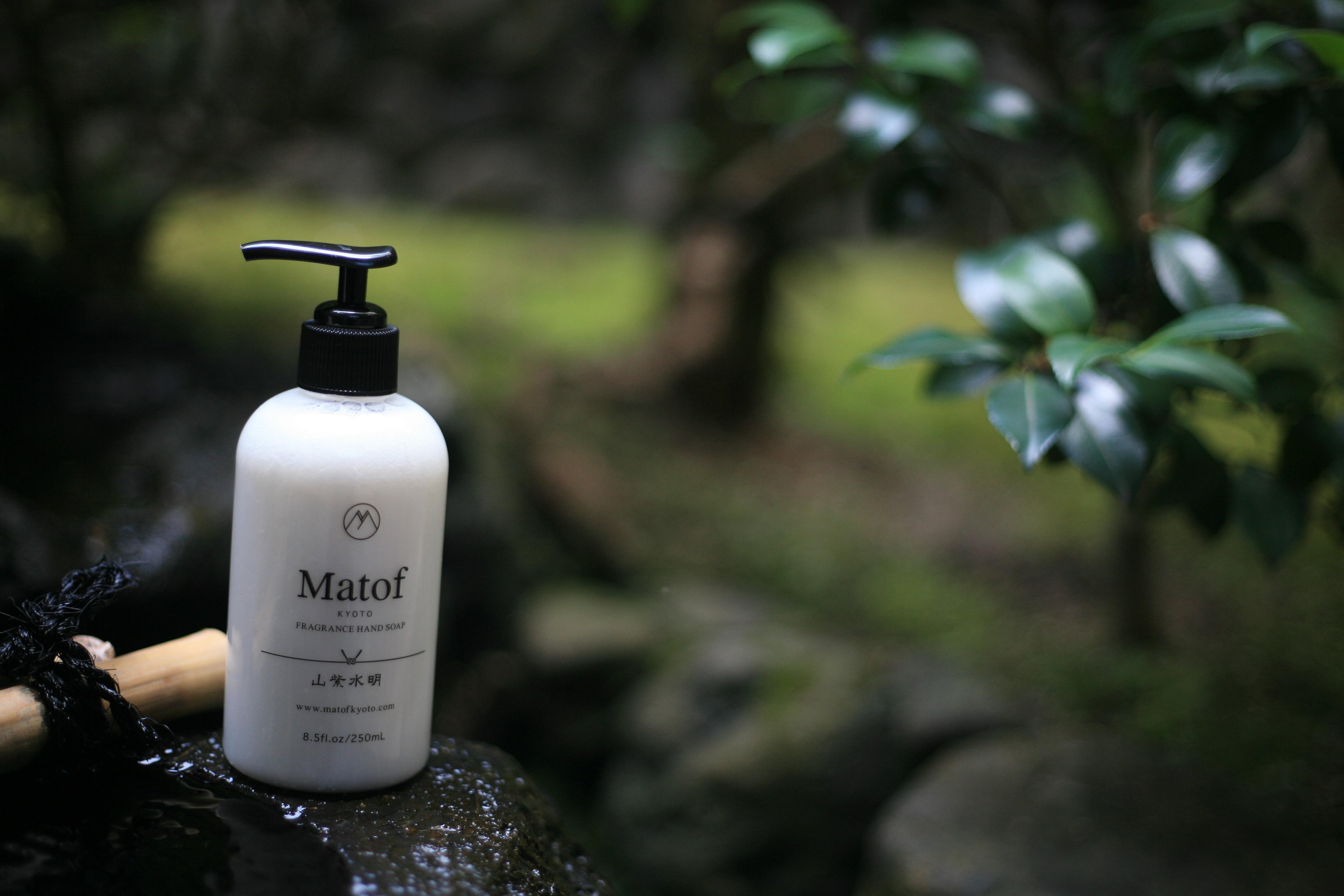 HAND SOAP ハンドソープ 山紫水明-SANSHISUIMEI-