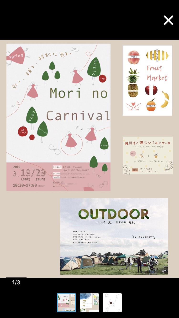 ポスターやお店の新しいメニュー表をつくったりデザインしたりイラストを描いたり、一緒に考えることできます!