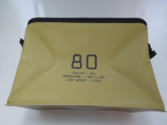 簡易バケツにもなる折り畳める手提げストレージBOX20L