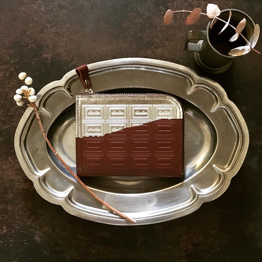 訳あり:革のチョコ ファスナーミニ財布 スイート(銀の包み紙)