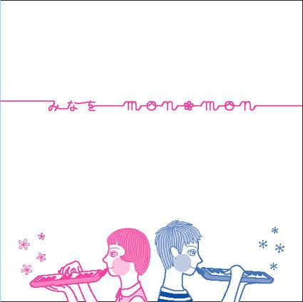 『mon・mon』 CDアルバム - 画像1