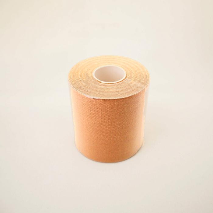 【在庫希少】キネシオロジーサポートテープ 75mm