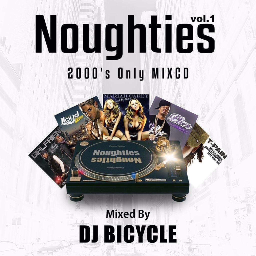 [MIX CD] DJ BICYCLE / Nougties vol.1 〜2000's Only MIXCD〜