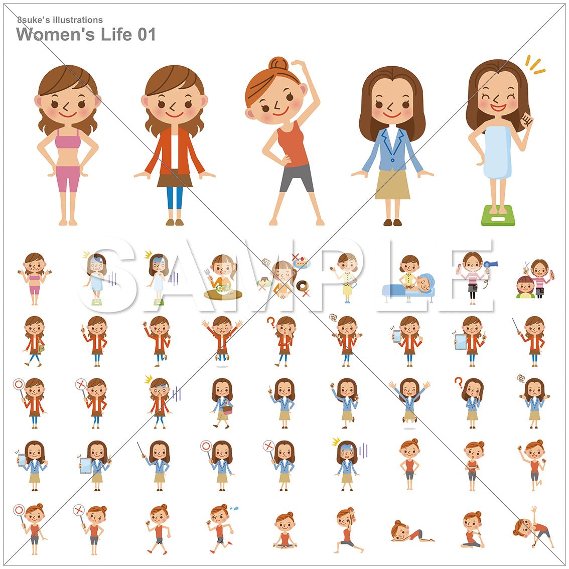 イラスト素材:若い女性のライフスタイル/バリエーションセット(ベクター・JPG・PNG)ダウンロード版