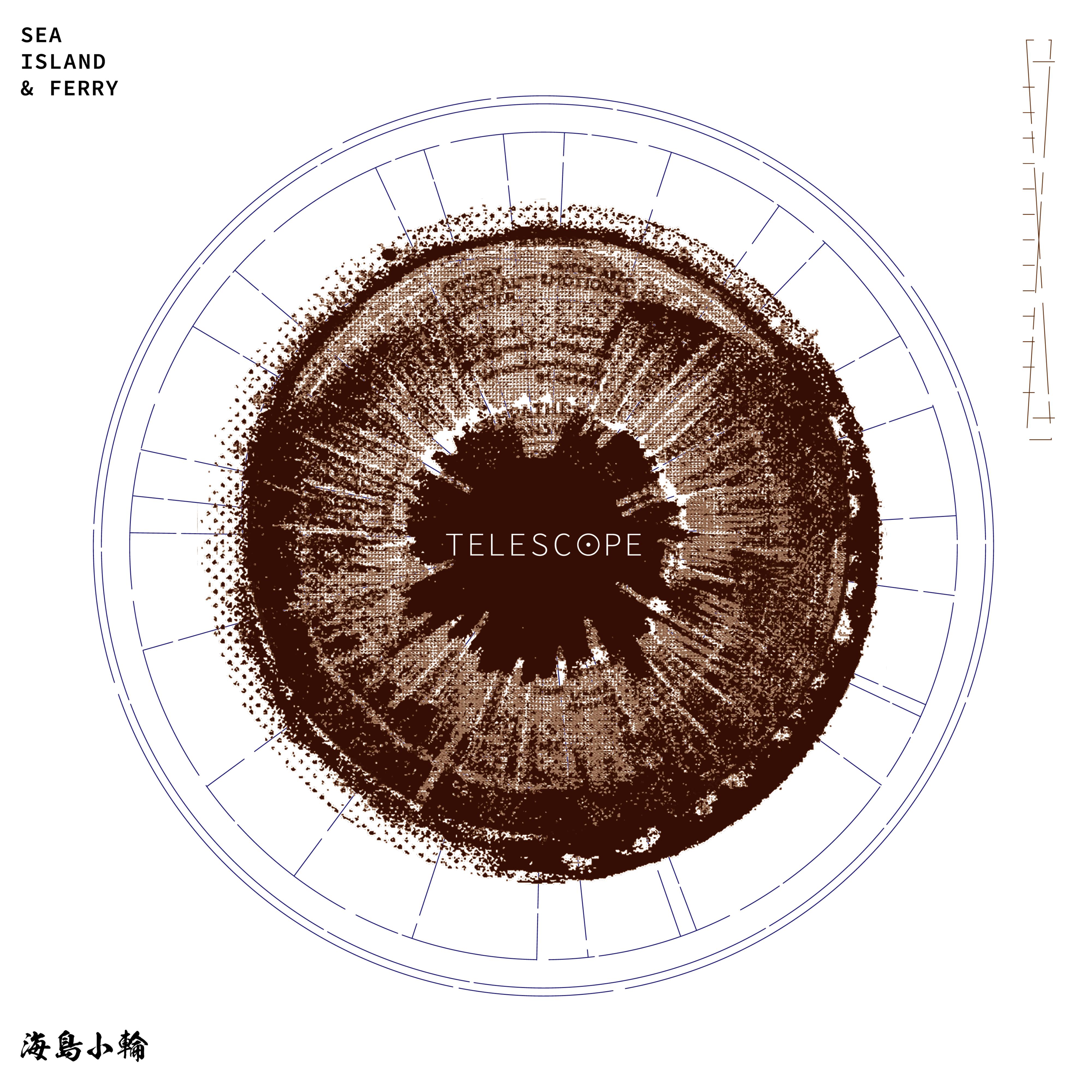 Sea Island & Ferry / 海島小輪「Telescope」(CD / 香港・Hong Kong / 2020)