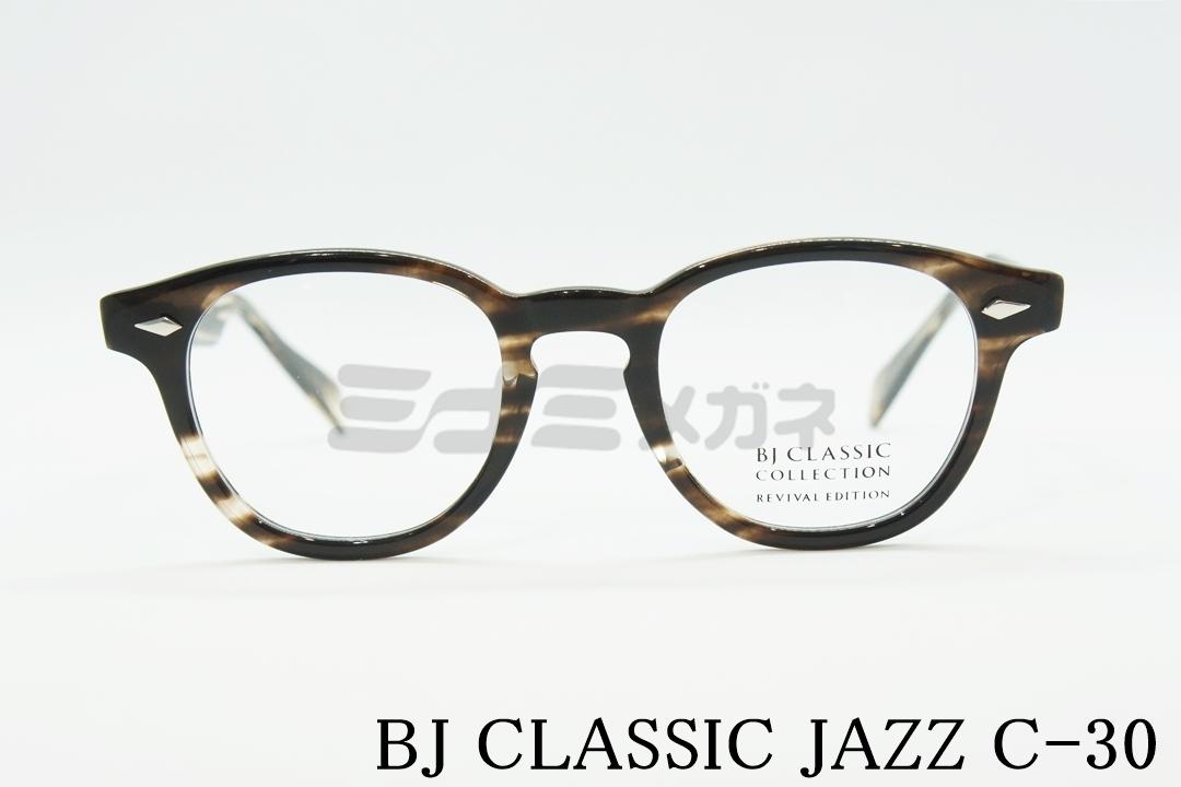 【正規品】BJ CLASSIC(BJクラシック)JAZZ C-30 REVIVAL EDITION