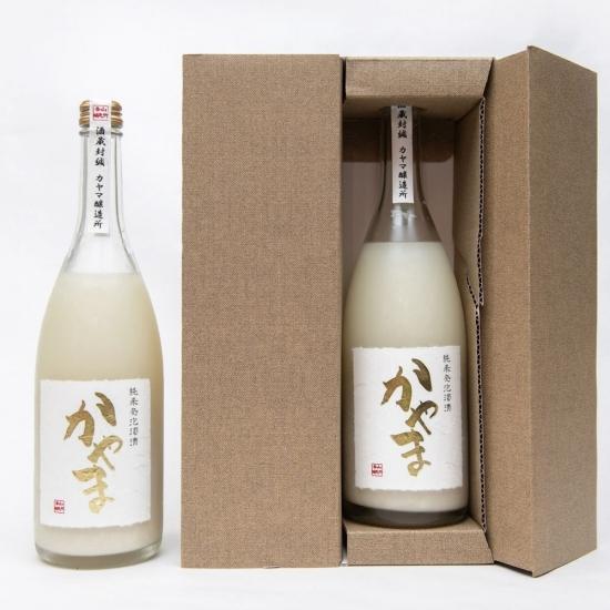 【送料込】純米発泡濁酒かやま(箱入)2本セット