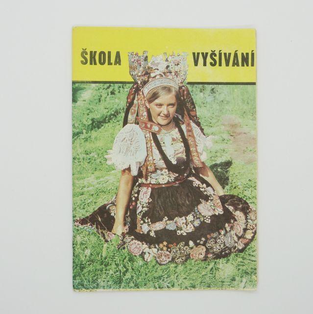チェコの雑誌「Kveten」vol.78 刺繍の学校