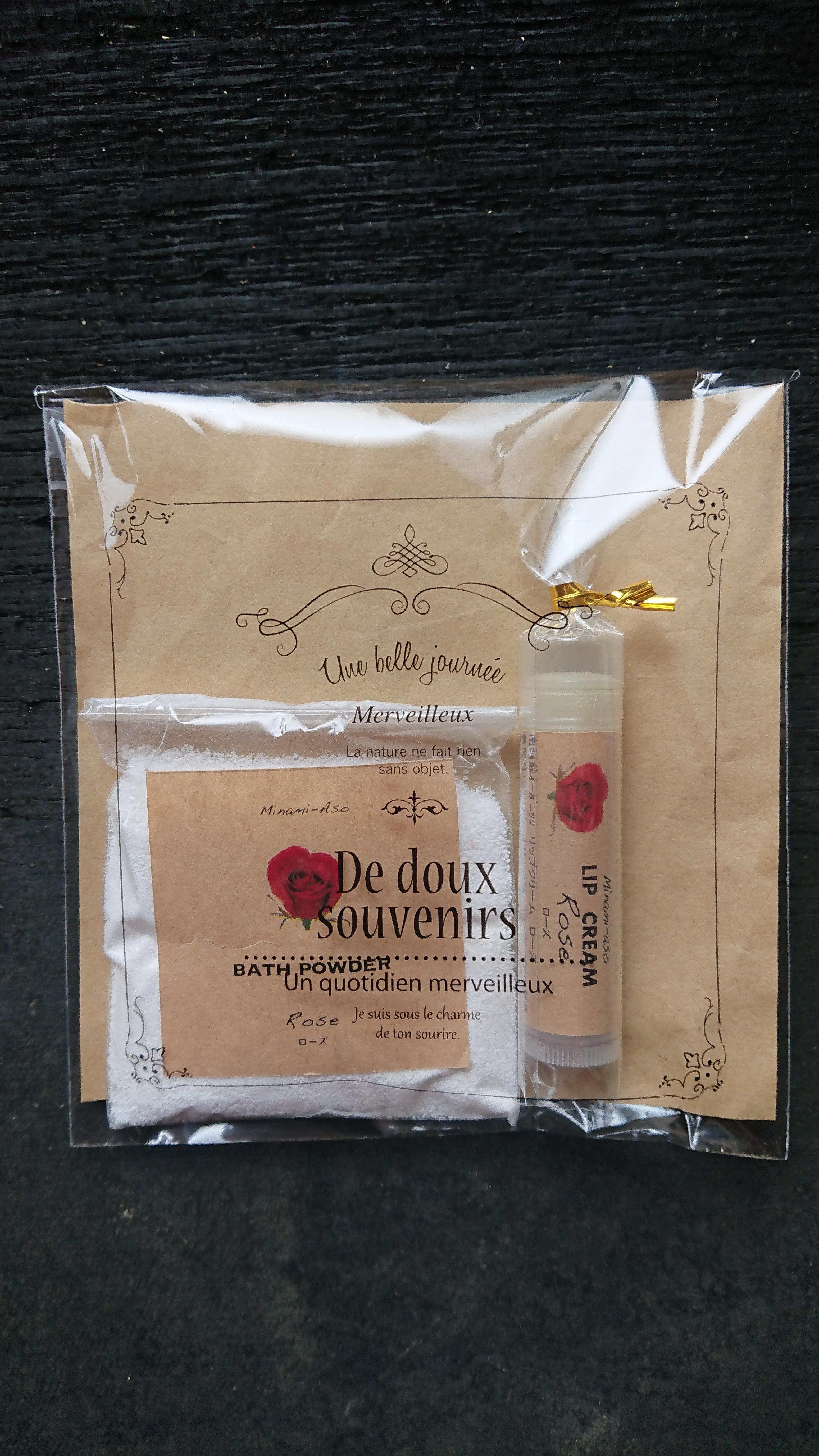 ギフトセット(赤バラミニブーケ10本+オーガニック商品)
