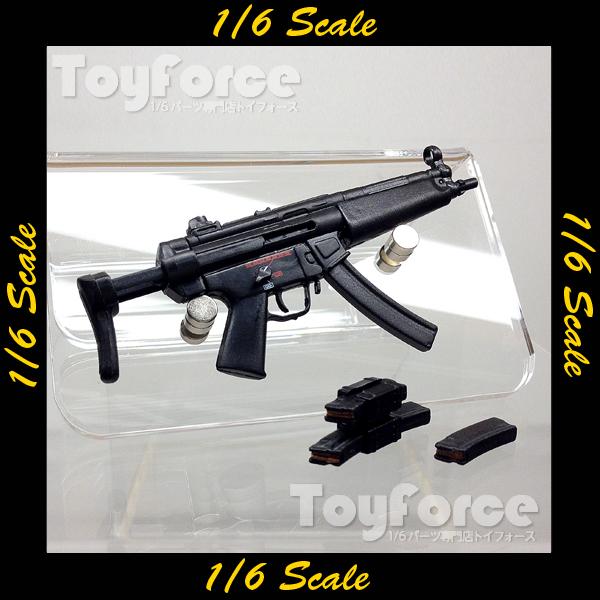 【02531】 1/6 H&K MP5 サブマシンガン