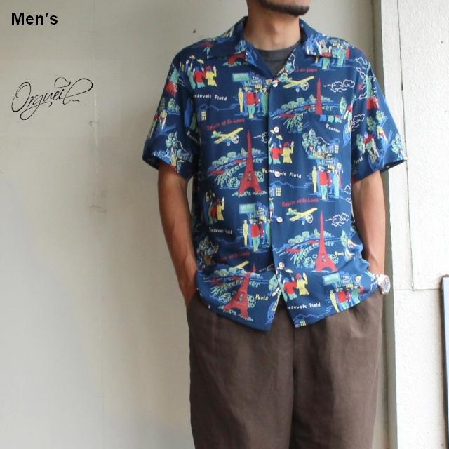 Orgueil アロハシャツ Open Collared Shirt ネイビー OR-5030B