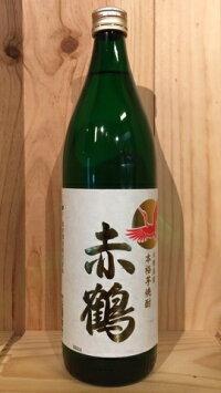 【出水酒造】木樽蒸留 赤鶴 900ml