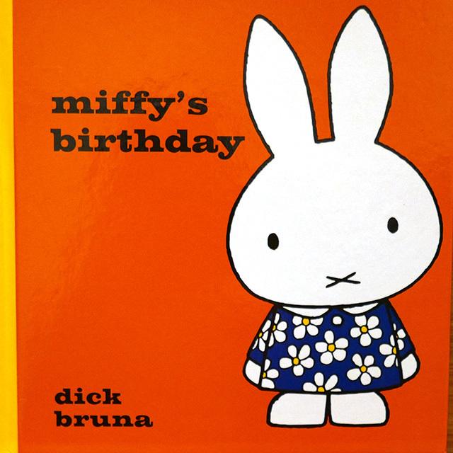 Miffy's Birthday(うさこちゃんのたんじょうび)