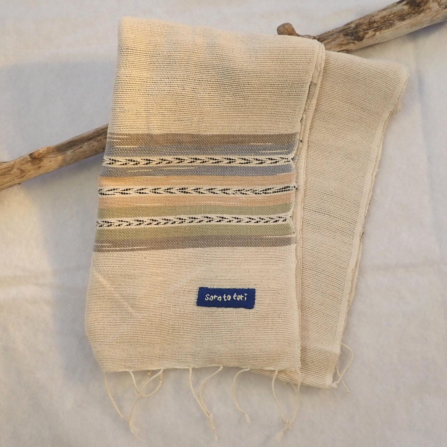 チェンマイ 草木染め手織りストール キナリ