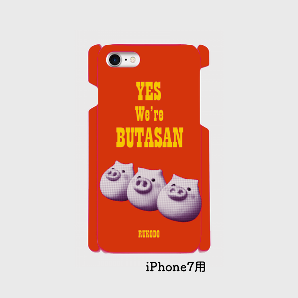 iPhone(7/6s/6)カバー Yes, we are BUTASAN(赤)