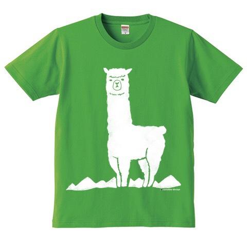 山とアルパカ / Tシャツ 【キッズサイズ】