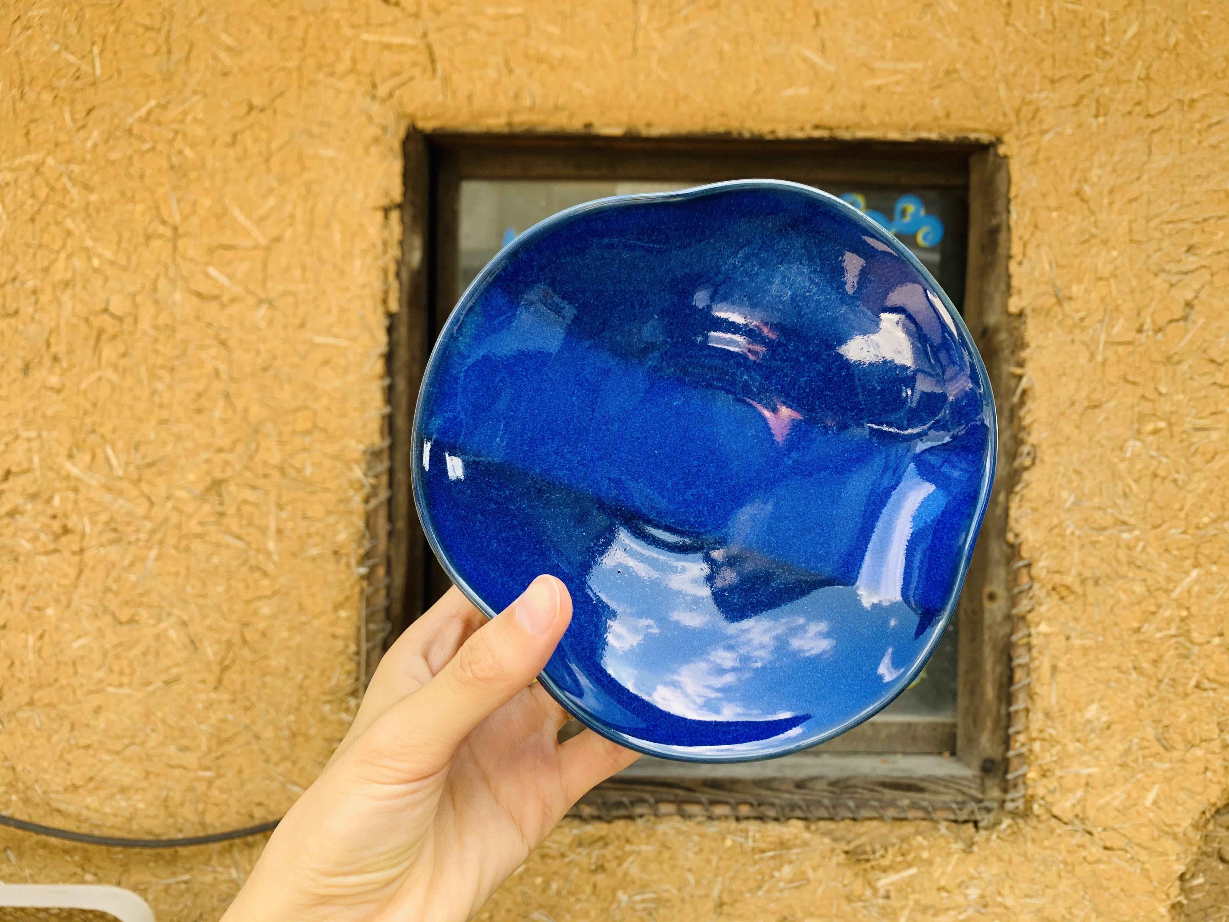 藍青フレアボウル L