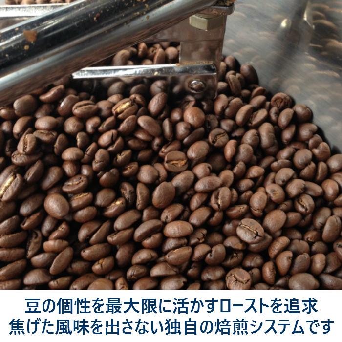 水出しアイスコーヒーパック(1 ℓ 用×6パック入り)お好きなblendをお選びください。