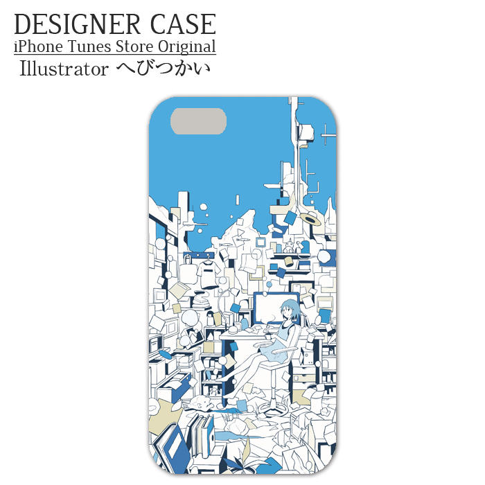 iPhone6 Soft case[aqua]  Illustrator:hebitsukai