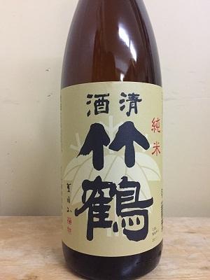 清酒 竹鶴 純米 1.8L