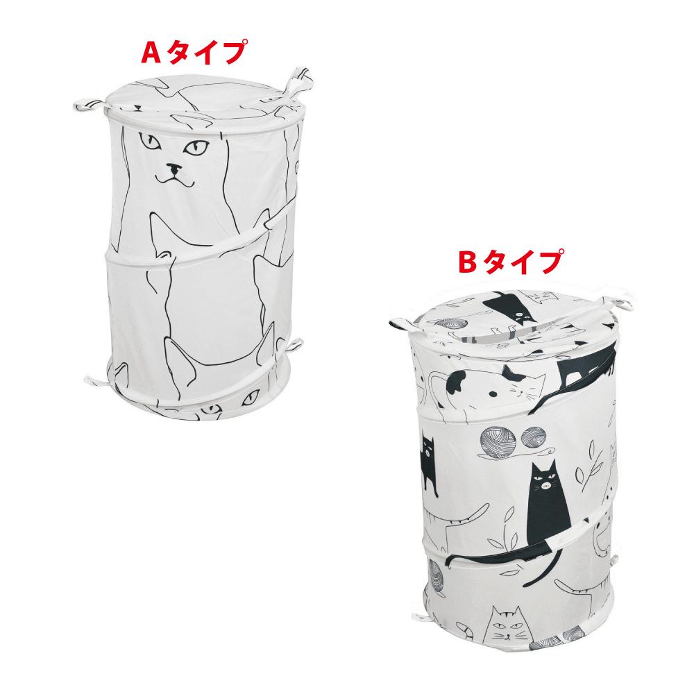 猫ランドリーボックス(ディアキャッツシリーズ円筒型)全2種類