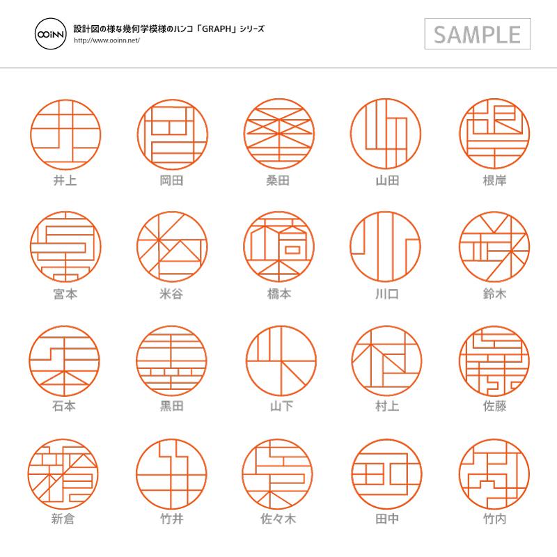 [GRAPH印] 黒檀 / 銀行印 TYPE(グラフハンコ×こくたん 12mm) - 画像2