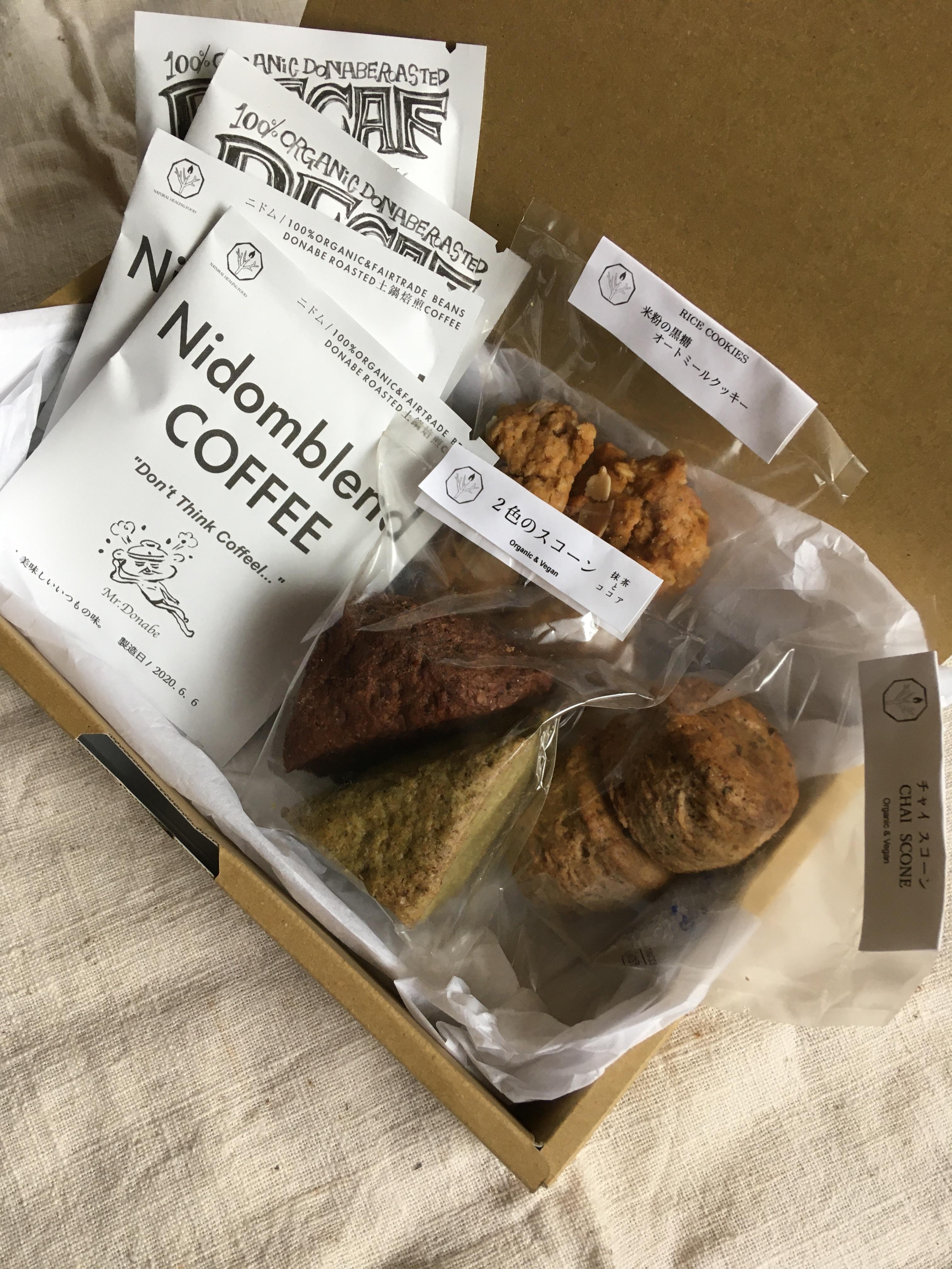 お家カフェセット③「COFFEEドリップパックと焼き菓子」 - 画像1