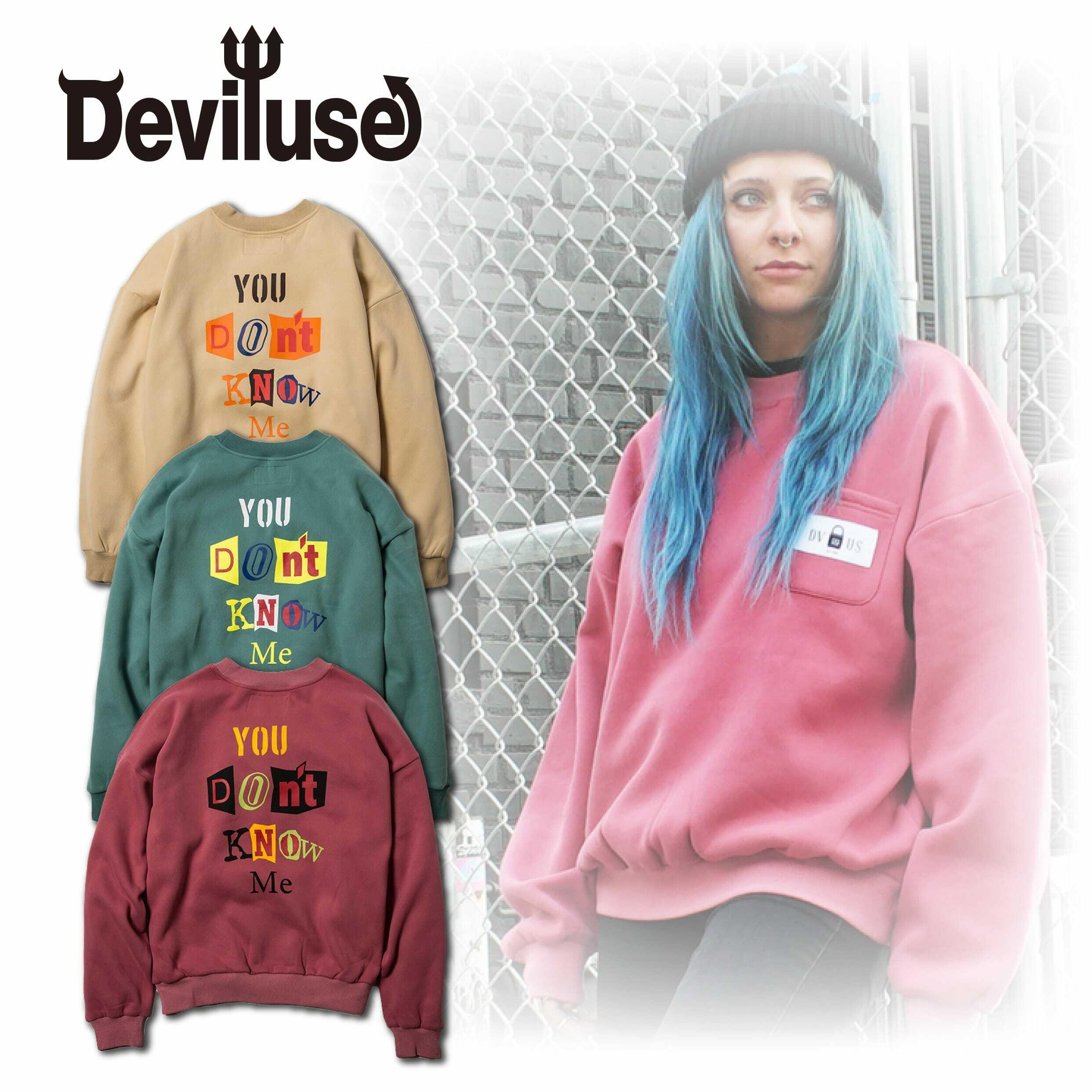 Deviluse(デビルユース) | Pocket Crewneck