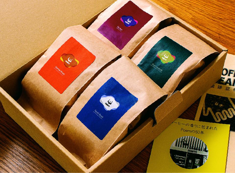 【煎りたて】豆・コーヒーハウスぽえむ小釜直火焙煎コーヒー4袋詰合せ
