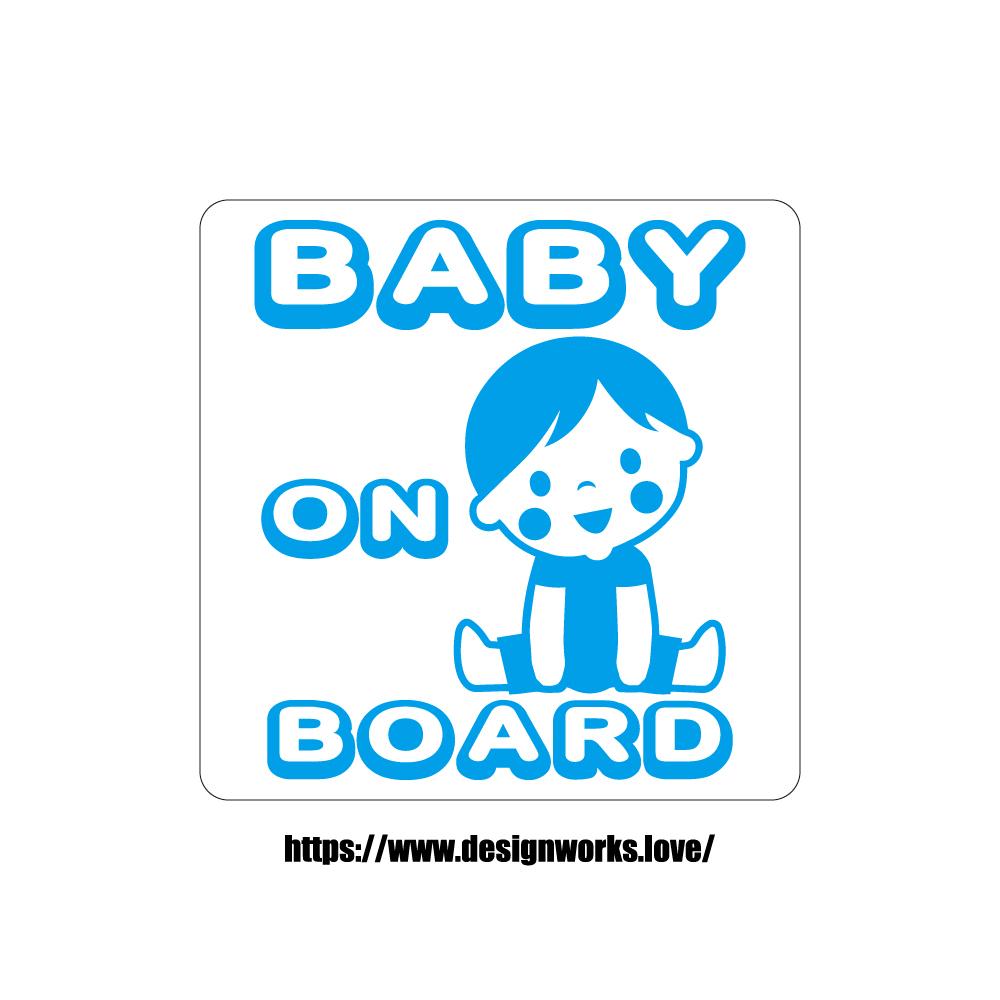 マグネット 全8色 BABY ON BOARD BOY