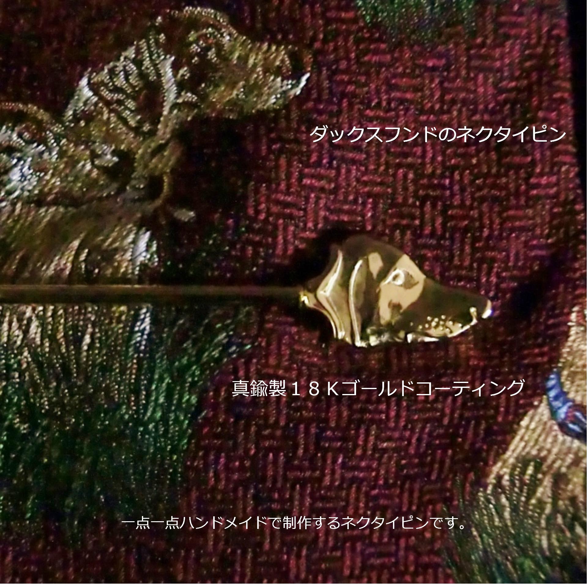 MASCOT TIE PIN -Gold Dachs- ダックスフントのネクタイピン ゴールド