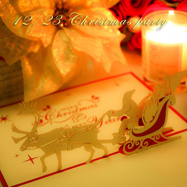 12/23 クリスマスパーティ