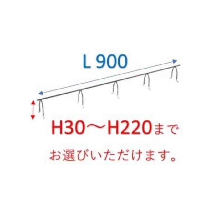 バー型スペーサー 防錆付 (H100×W900 100個入)