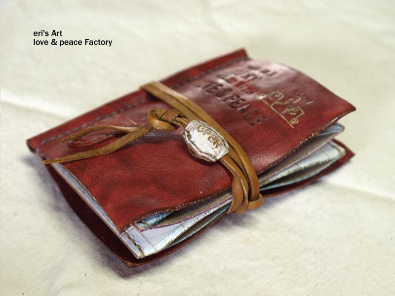 絵本カードケース LE-1115