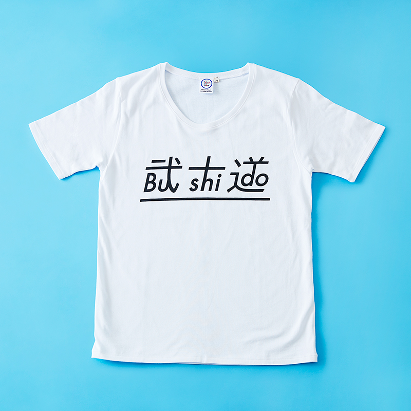 """Japan x Kanji""Tシャツ Bushido/Soul of Samurai 武士道  T1709"