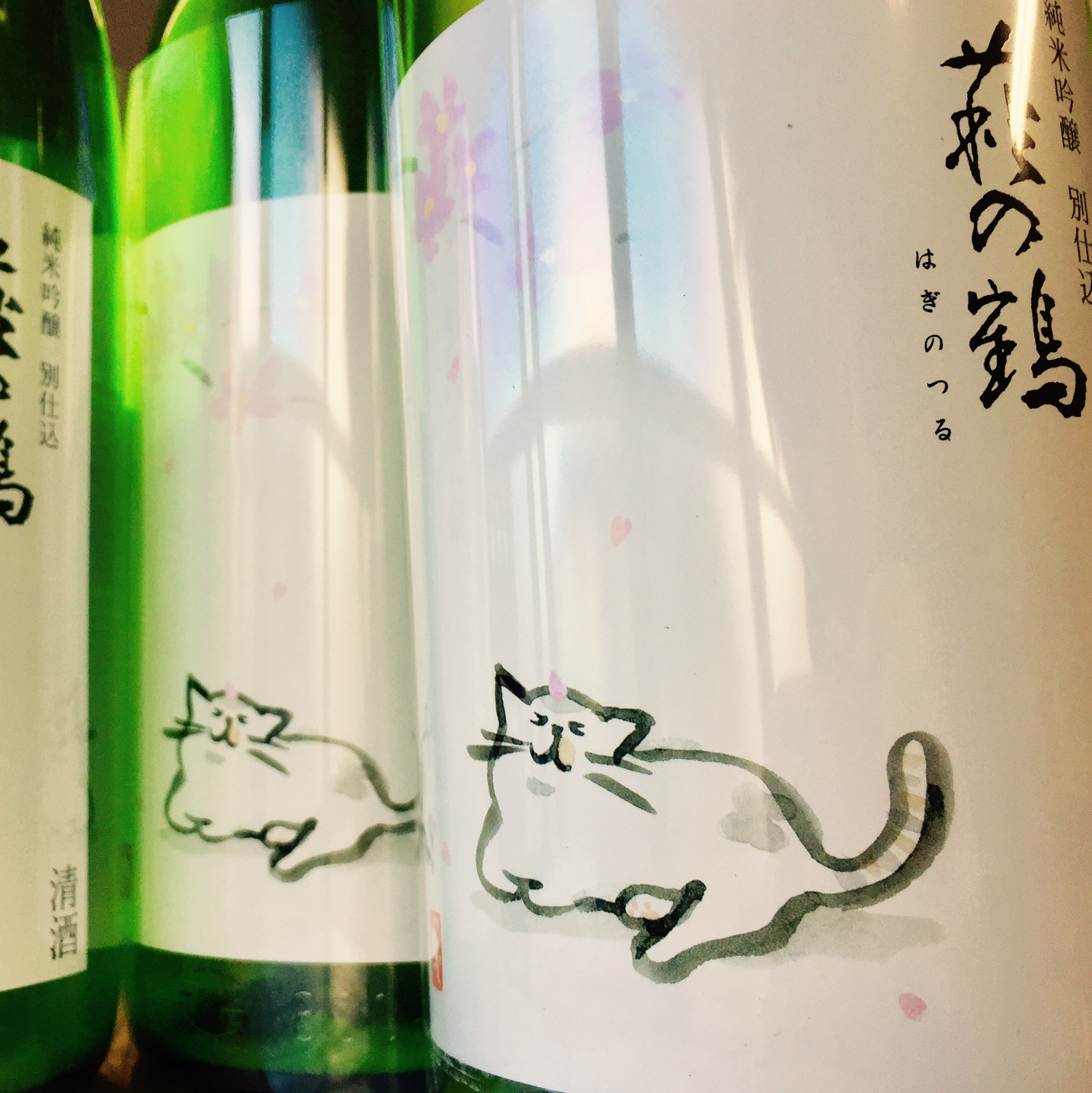 萩の鶴  純米吟醸  猫らべる  1.8ℓ