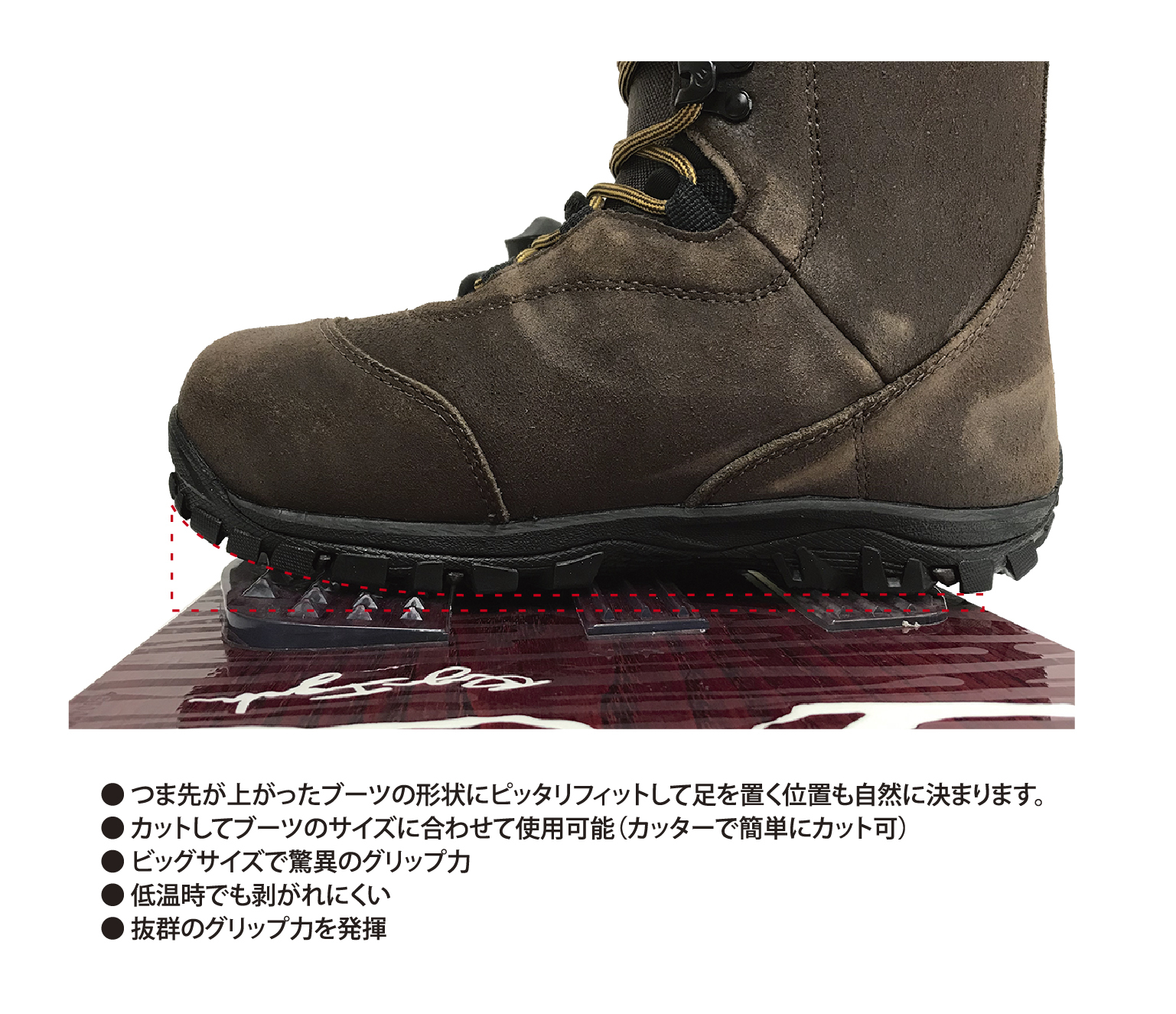 #110873_Toeup stomp pad / 全3色