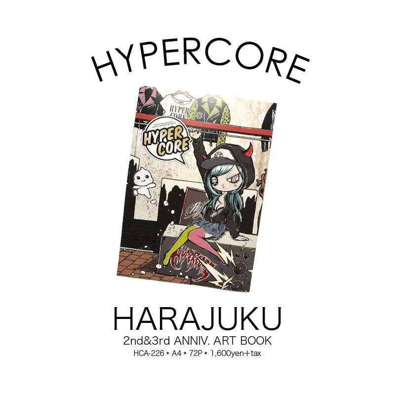 HCA-226 HYPER CORE原宿店アートブックVol.2