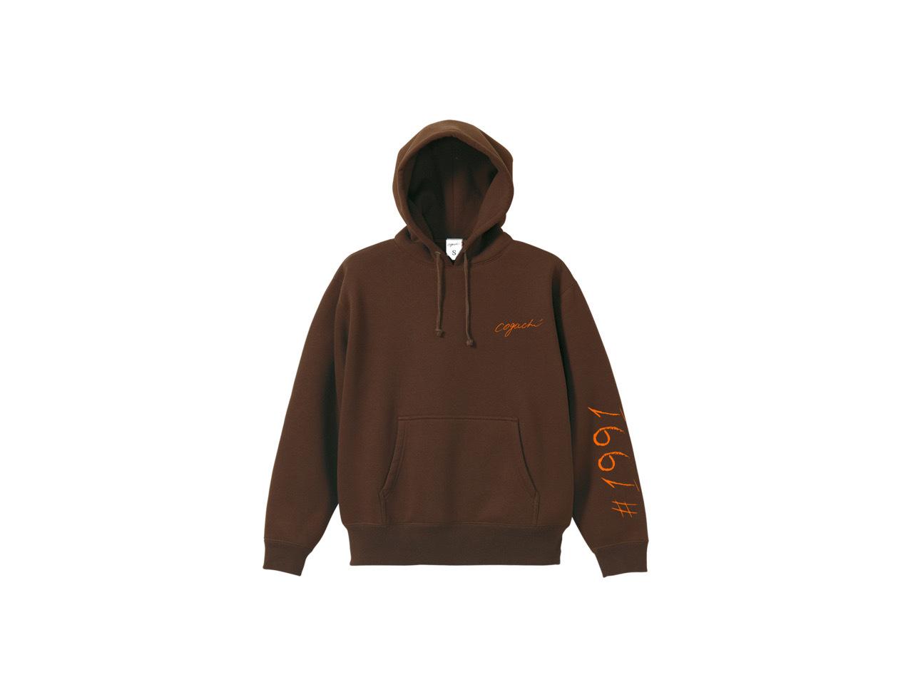 1991 pop color hoodie (CHOCO/ORG)