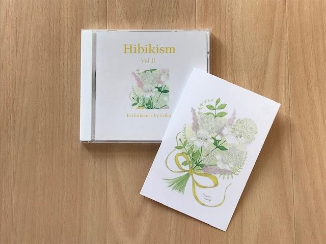Hibikism vol.Ⅱ CDとポストカードのセット