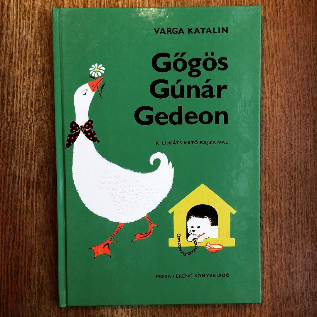 ルカーチ・カトー絵本「Gogos Gunar Gedeon/Varga Katalin、K. Lukats Kato」 - 画像1