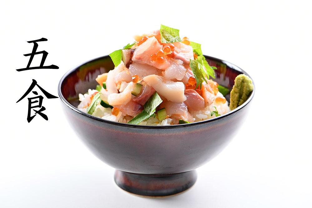 うお吟海鮮丼「恵びす丼」の素5食セット