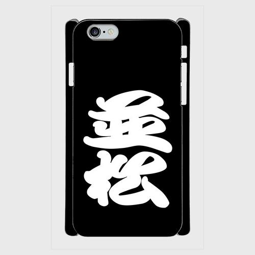 ※受注発注 iPhone だんじり並松町-black スマホケース